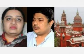 deepa-deepak-ready-to-pay-police-security-if-tied-up-money-government-information-in-the-high-court