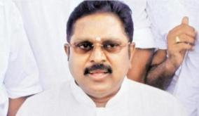 ttv-dhinakaran-urges-partyment-to-help-people