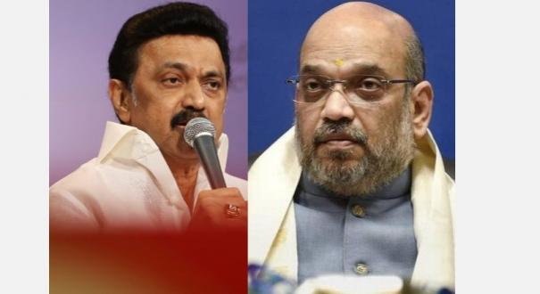 stalin-s-speech-dmk-s-victory-cannot-be-prevented-even-if-a-thousand-amith-sha-s-come
