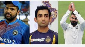 difference-between-rohit-and-virat-as-captains-is-huge-says-gambhir