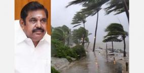 tomorrow-is-a-public-holiday-for-13-districts-including-chennai-affected-by-the-storm-chief-minister-s-announcement
