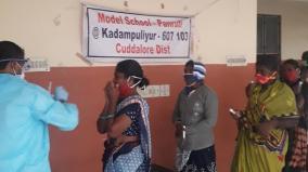 cuddalore-public-in-camps