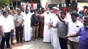 tirunelveli-police-issue-parties-give-petition-to-collector