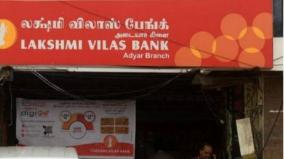 crisis-hit-lakshmi-vilas-bank-s-merger-with-dbs-india-cleared-by-cabinet