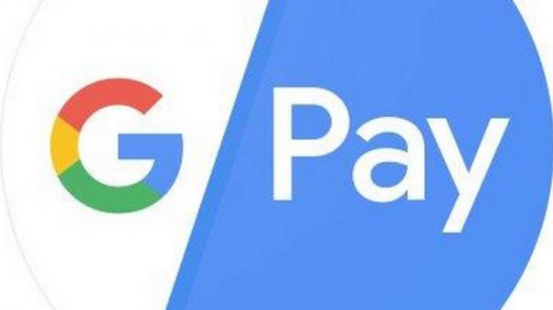 google-pay-will-not-charge-money-transfer-fee-from-indian-users
