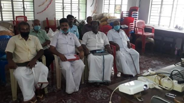 farmers-grievance-conference