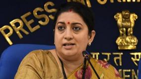 up-government-s-ordinance-aimed-at-protecting-women-s-rights-smriti-irani