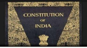 constitution-day-2020-interesting-facts-about-the-constitution-of-india