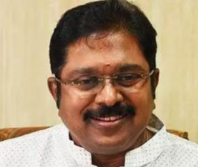 ttv-dhinakaran-on-crop-insurance