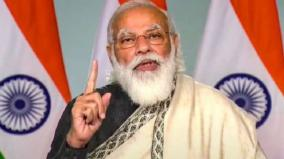 one-nation-one-election-need-for-india-pm-modi