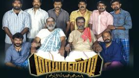 mayandi-kudumbathar-2-in-talks