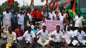 protest-in-tutucorin
