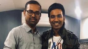 dhanush-ramkumar-join-hands-for-vaal-natchathiram