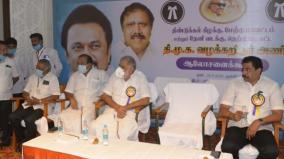 dmk-lawyer-wing-meet-in-dindigul