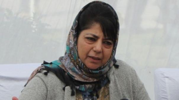 mehbooba-mufti-alleges-detained-again-daughter-under-house-arrest
