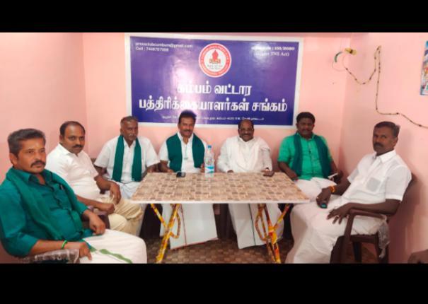 farmers-announced-rally-against-new-dam-in-mullai-paeriyar