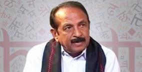 conceptual-flush-in-tamil-nadu-vaiko-condemned