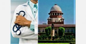 no-50-quota-for-government-doctors-in-medical-super-specialty-this-year-supreme-court-order