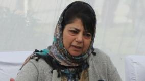 mehbooba-mufti-alleges-detained-again-daughter-under-house-arrest