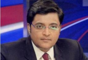 abetment-to-suicide-case-supreme-court-extends-arnab-goswami-s-interim-bail