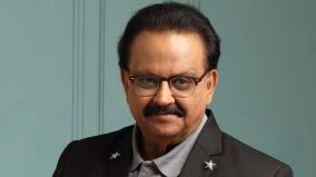 spb-name-for-music-school-at-andra-pradesh
