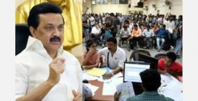 the-issue-of-pending-tuition-fees-for-public-school-students-dmk-ready-stalin-s-re-announcement