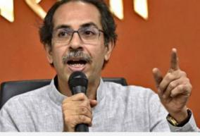 our-government-cannot-be-intimidated-by-ed-cbi-probes-uddhav-thackeray