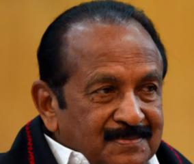 vaiko-urges-to-give-financial-aid