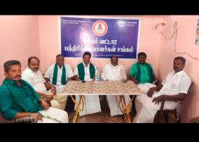 farmers-announced-rally-against-new-dam-in-mullai-paeriyar