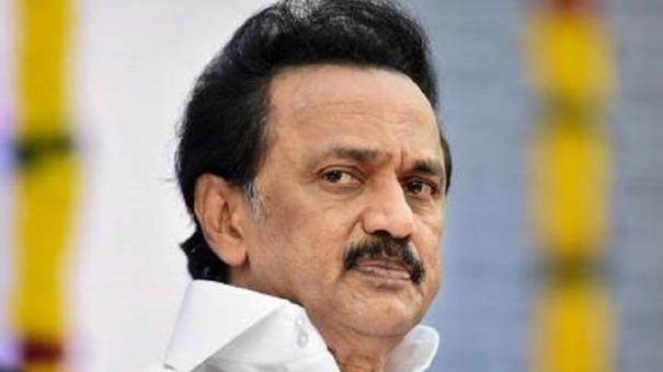 dmk-will-take-care-of-fees-for-government-school-students-who-got-admitted-in-private-medical-colleges-stalin