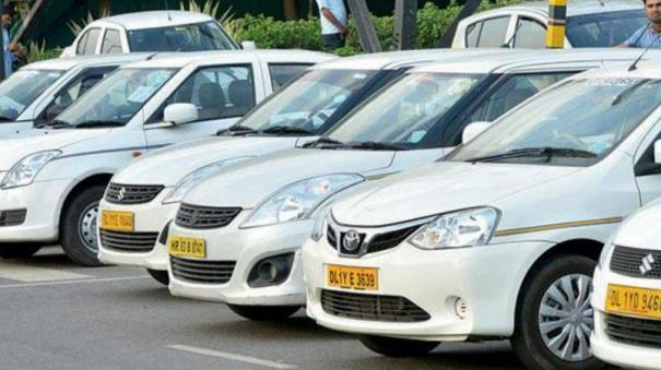 govt-proposes-capping-surge-pricing-by-cab-aggregators-at-1-5-times-of-base-fare