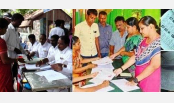 voter-list-verification-in-16-assembly-constituencies-chennai-corporation-announcement
