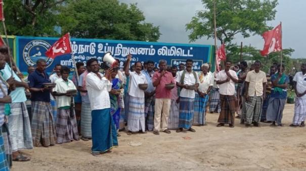 valinokkam-salt-corporation-workers-protest