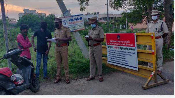 echo-of-the-incident-in-which-a-youth-was-killed-vehicle-audit-intensity-at-42-new-places-in-coimbatore