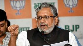 bihar-ex-deputy-chief-minister-sushil-modi-named-for-rajya-sabha-bypoll