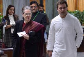 rahul-gandhi-holds-virtual-meet-with-bengal-leaders-to-discuss-left-cong-alliance-for-2021-polls