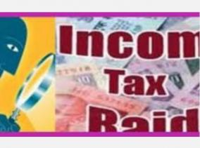 income-tax-raid-in-banrutti