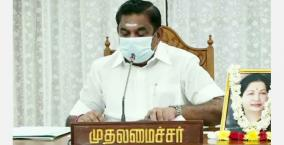 nov-30-curfew-ends-chief-minister-palanisamy-consults-with-district-collectors-and-medical-specialists
