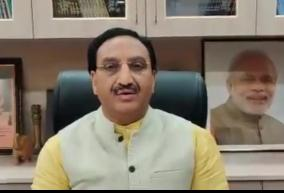 educationministergoeslive-ramesh-pokhriyal-to-interact-with-students-live-on-december-3