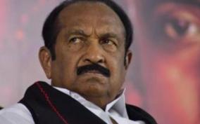 vaiko-condemns-tn-government