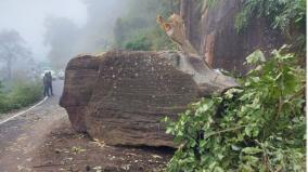 kodaikanal-transport-affected-due-to-landslide