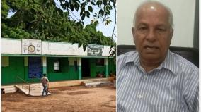 entrepreneur-donates-land-worth-rs-3-crore-to-upgrade-government-school-near-coimbatore