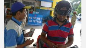 no-petrol-if-not-wearing-a-helmet-police-order-for-petrol-stocks