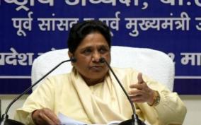 farmers-angry-better-reconsider-farm-laws-mayawati-tells-centre
