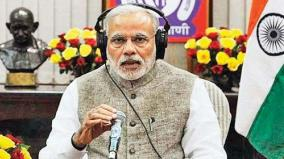 new-farm-laws-have-begun-mitigating-farmers-problems-in-short-span-of-time-pm