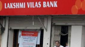 indigenous-awareness-movement-opposes-merger-of-lakshmi-vilas-bank-with-foreign-bank-letter-to-the-governor-of-the-reserve-bank