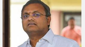 cong-mp-karti-flays-hero-worship-of-rajiv-case-convicts