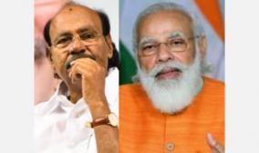 sanskrit-dumping-by-tv-news-the-beginning-of-language-dominance-ramadas-criticize