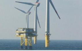 sea-wind-mill