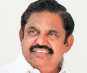 cm-palanisamy-advice-for-aids-day